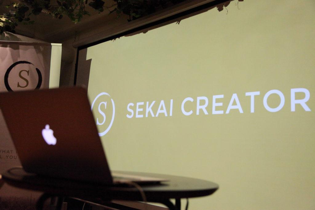 sekai creator presentation