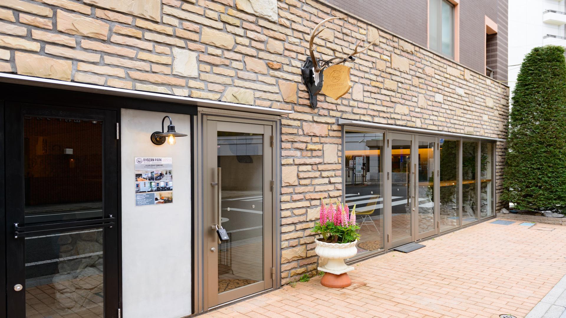 RZP Lounge Sugamo Tokyo