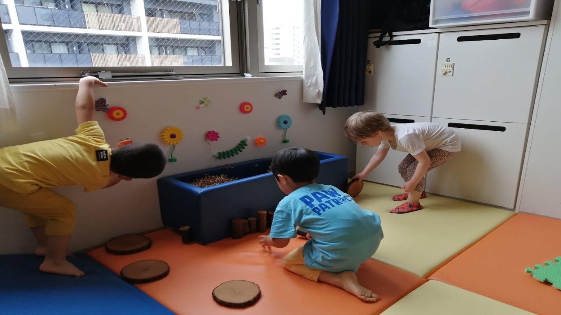 Tokyo Preschool Kids Playing