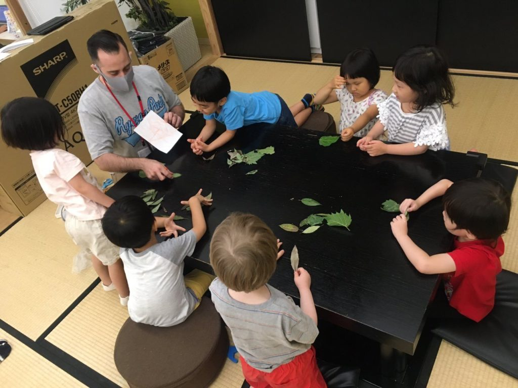 Ryozan Park Preschool Teach Activity with Kids