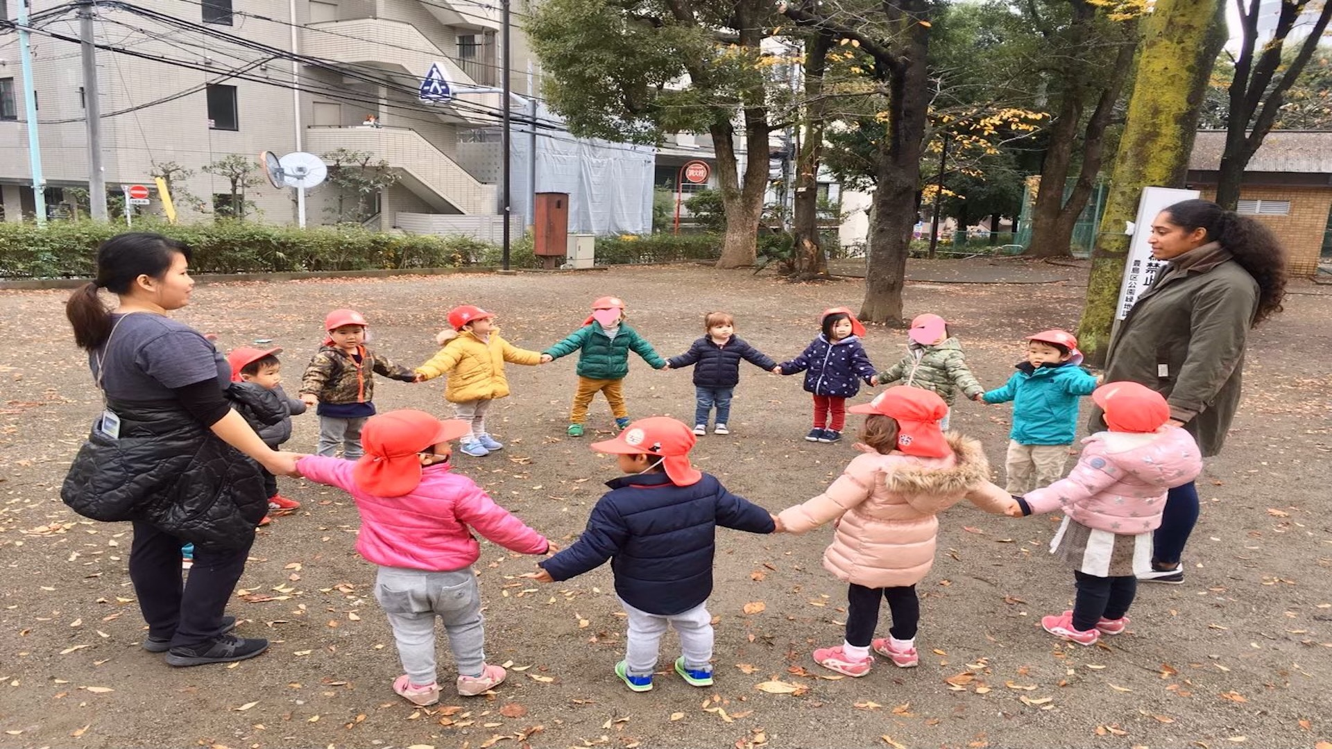 tokyo preschool kids playing outside