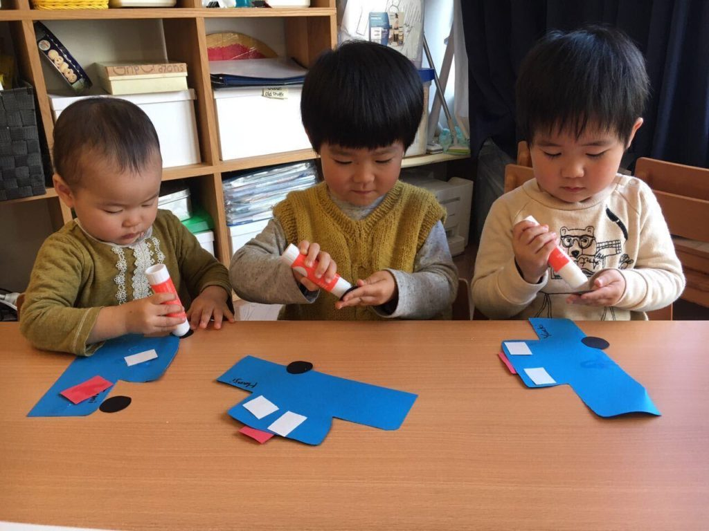 Play Based Learning at Ryozan Park Preschool in Tokyo
