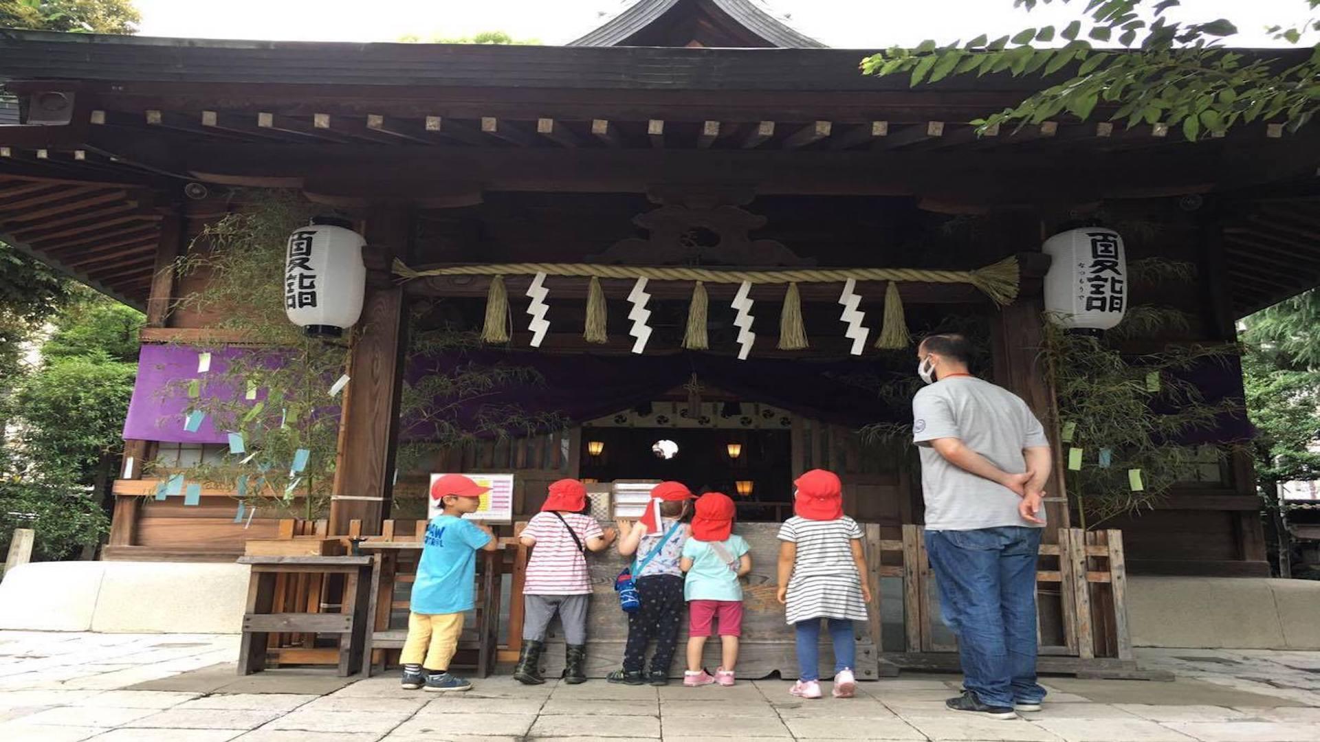 Preschool Kids Outing in Tokyo