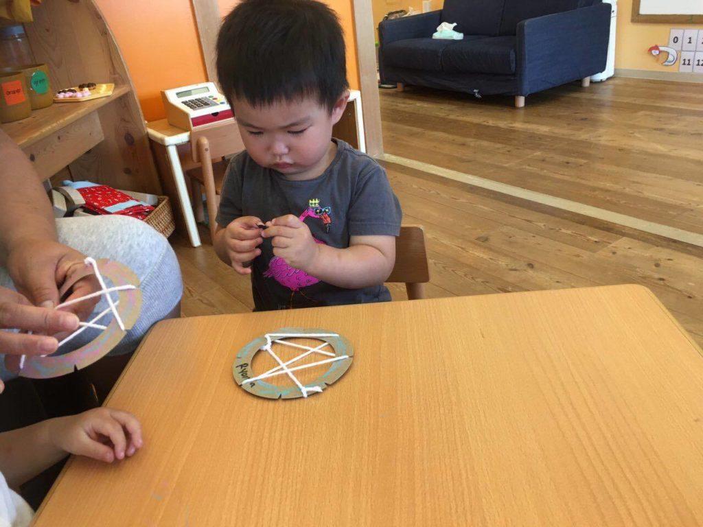 international preschool tokyo