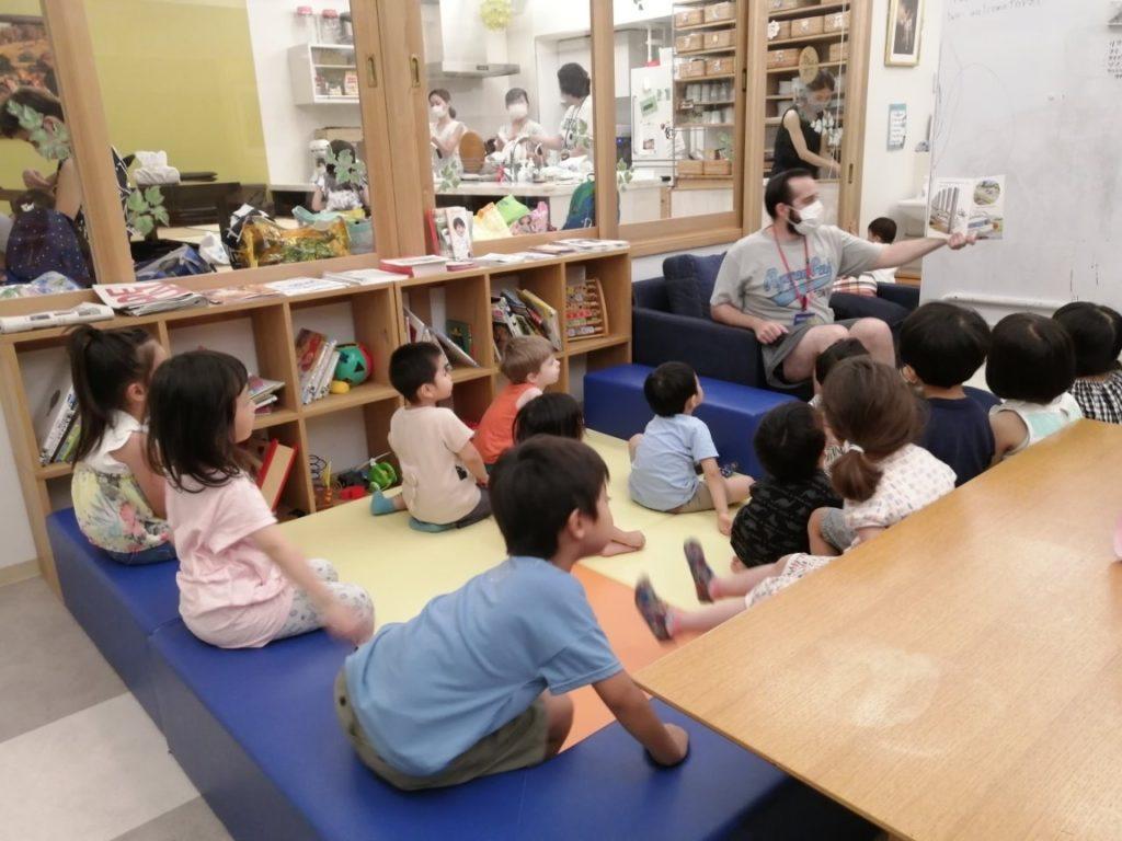 English Preschool Tokyo