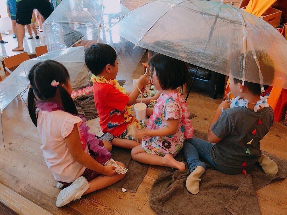 Tokyo English Preschool Kids