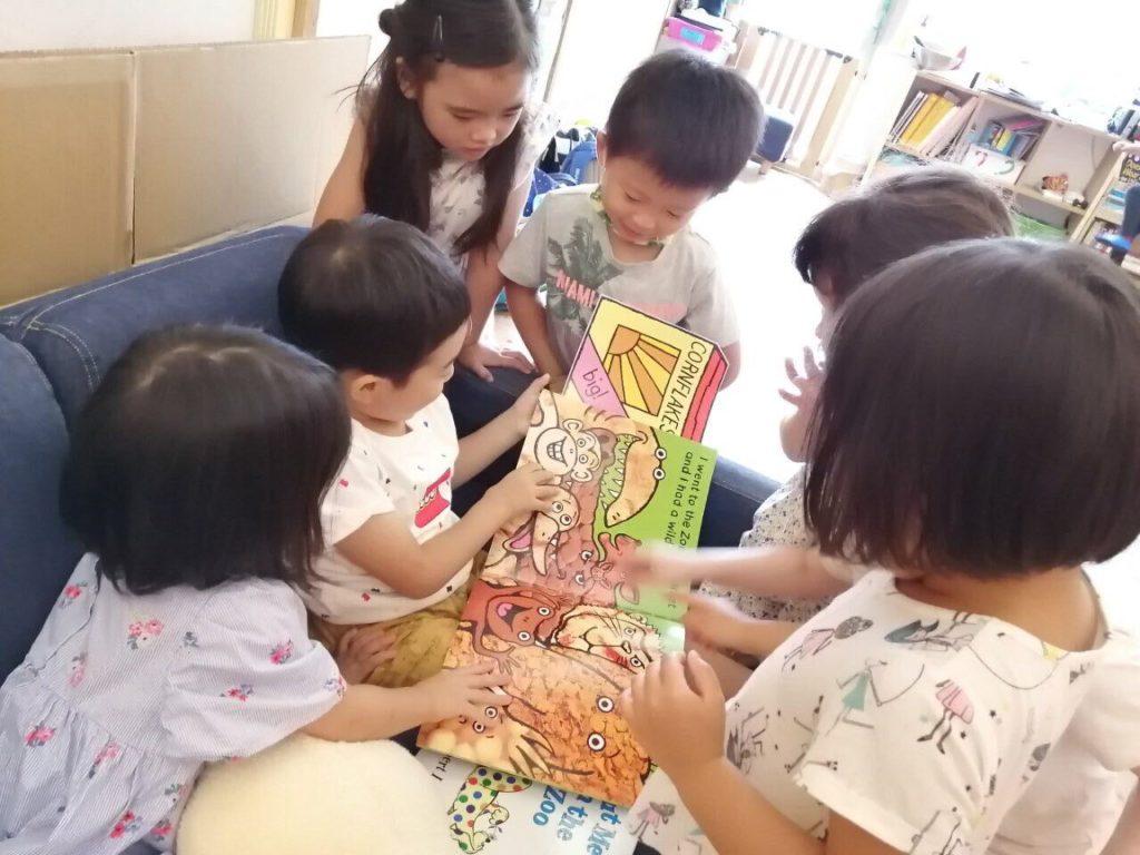 tokyo preschool kids