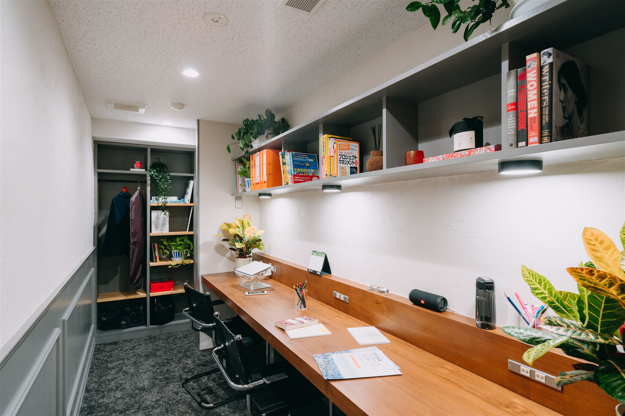 Office to rent in Sugamo Tokyo